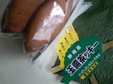 Shizuoka_okashi
